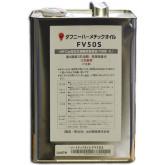 Масло FV 50D 4L Idemitsu