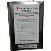 Масло FVC 32D Idemitsu