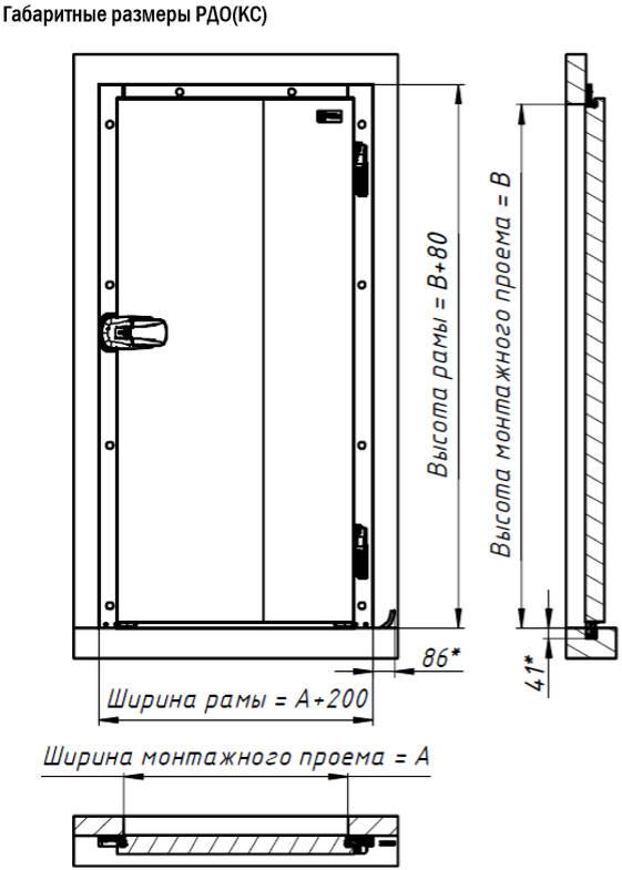 Распашная дверь РДО-КС чертеж